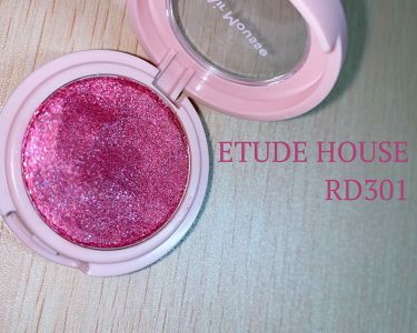 ピクニック エアームースアイズ/ETUDE HOUSE/ジェル・クリームアイシャドウを使ったクチコミ(1枚目)