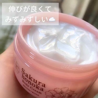 桜ほの香 ボディクリーム/HOUSE OF ROSE/ボディクリームを使ったクチコミ(3枚目)