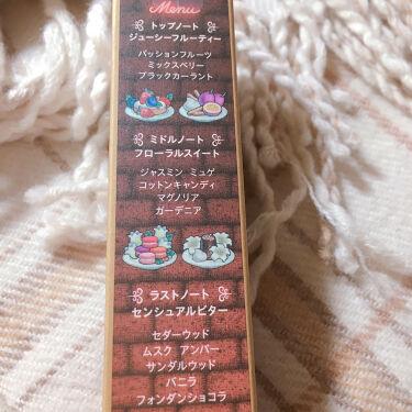 マジョロマンティカ 373/MAJOLICA MAJORCA/香水(レディース)を使ったクチコミ(6枚目)