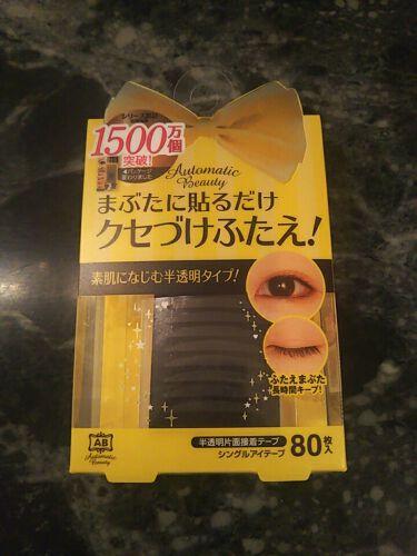 シングルアイテープ/AB/二重まぶた用アイテムを使ったクチコミ(1枚目)