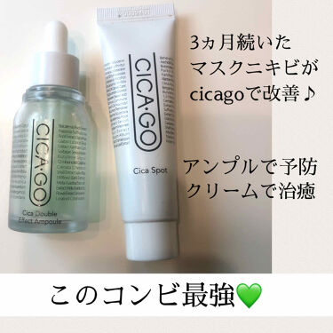 Cicago Cica Double Effect Ampoule/isoi/フェイスオイルを使ったクチコミ(4枚目)