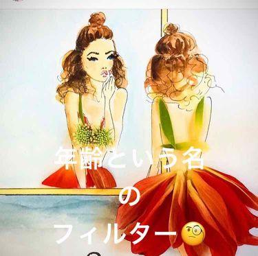 アンジェリカ🇫🇷🇬🇧 on LIPS 「#雑談#年齢今日は雑談ばかりで、ごめんなさい😭🙏😞日本に来て毎..」(1枚目)