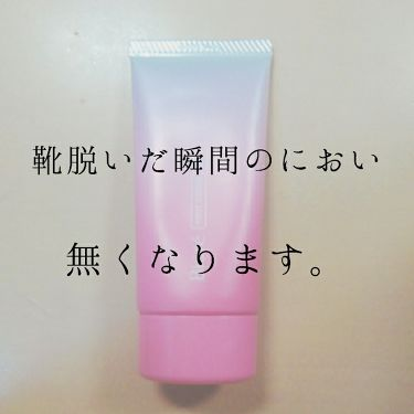 ビオレZ さらさらフットクリーム (せっけんの香り)/ビオレ/レッグ・フットケアを使ったクチコミ(1枚目)