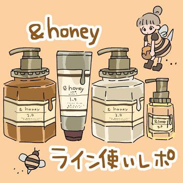 なみな みなみさんの「&honey(アンドハニー)ディープモイスト シャンプー1.0/ヘアトリートメント2.0<シャンプー・コンディショナー>」を含むクチコミ