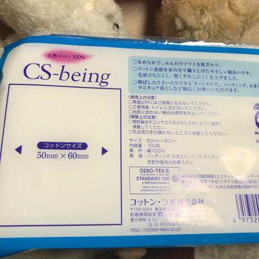 CS-being/キャンドゥ/その他を使ったクチコミ(2枚目)