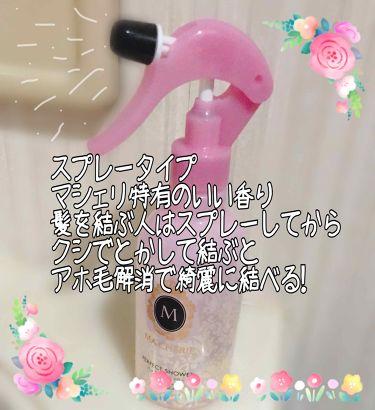 パーフェクトシャワー(さらさら) EX/マシェリ/プレスタイリング・寝ぐせ直しを使ったクチコミ(2枚目)