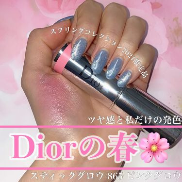 スティック グロウ/Dior/ジェル・クリームチークを使ったクチコミ(1枚目)