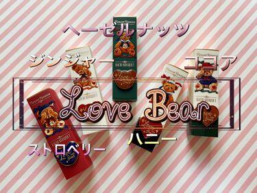 Love Bear マットリップスティック/FlowerKnows/口紅を使ったクチコミ(1枚目)