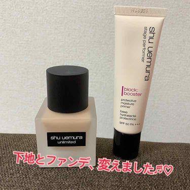 ステージ パフォーマー ブロック:ブースター/shu uemura/化粧下地を使ったクチコミ(1枚目)