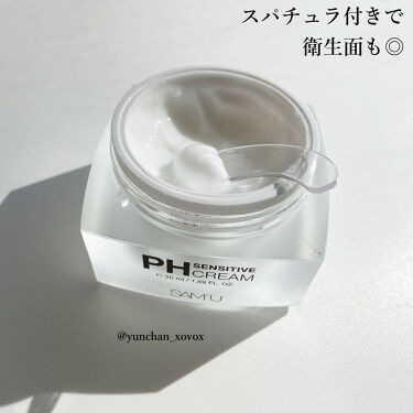 PH センシティブクリーム/SAM'U/フェイスクリームを使ったクチコミ(4枚目)