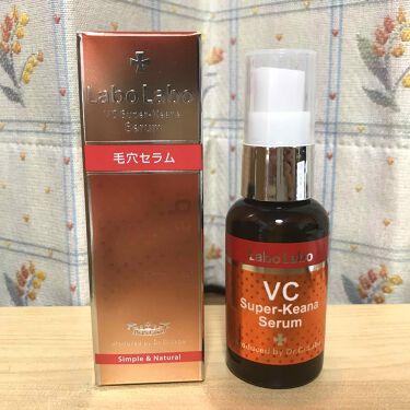 VCスーパー毛穴セラム/ラボラボ/美容液を使ったクチコミ(1枚目)