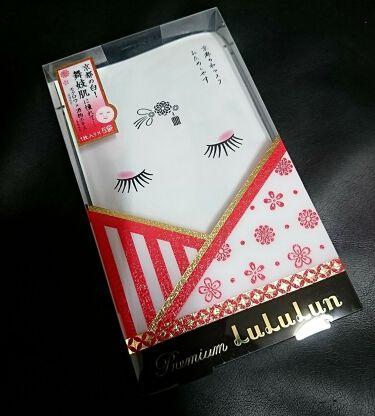 もちもちおもちさんの「ルルルン京都のプレミアムルルルン 舞妓肌マスク<シートマスク・パック>」を含むクチコミ