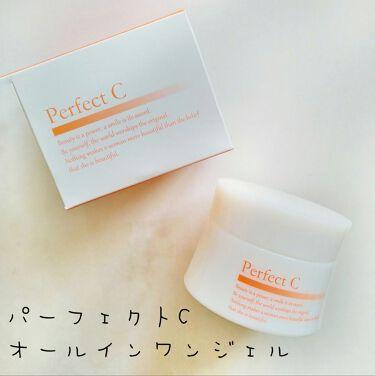 パーフェクトC オールインワンジェル/Perfect C/オールインワン化粧品を使ったクチコミ(1枚目)