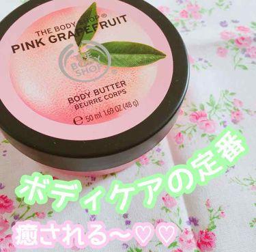 ピンクグレープフルーツ ボディバター/THE BODY SHOP/ボディクリーム by かれん / 카렌