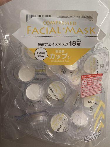 圧縮フェイスマスク 個包装カップ付き DAISO