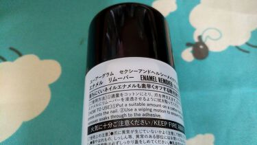 UR GLAM ENAMEL REMOVER(エナメルリムーバー)/DAISO/除光液を使ったクチコミ(2枚目)