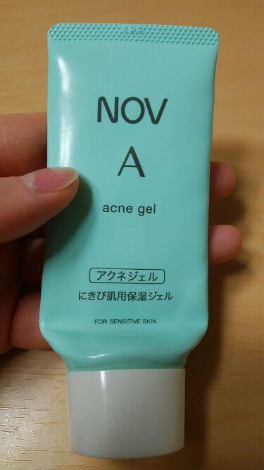 A アクネジェル/NOV/美容液を使ったクチコミ(1枚目)
