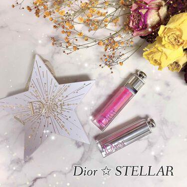 ディオール アディクト ステラー グロス/Dior/リップグロスを使ったクチコミ(1枚目)
