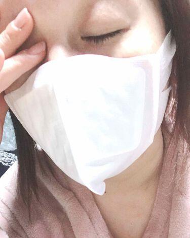 蒸気でホットうるおいマスク ラベンダーミントの香り/めぐりズム/その他を使ったクチコミ(2枚目)