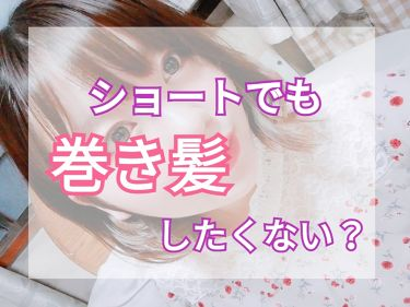ヘアアイロン/その他/ヘアケア美容家電を使ったクチコミ(1枚目)