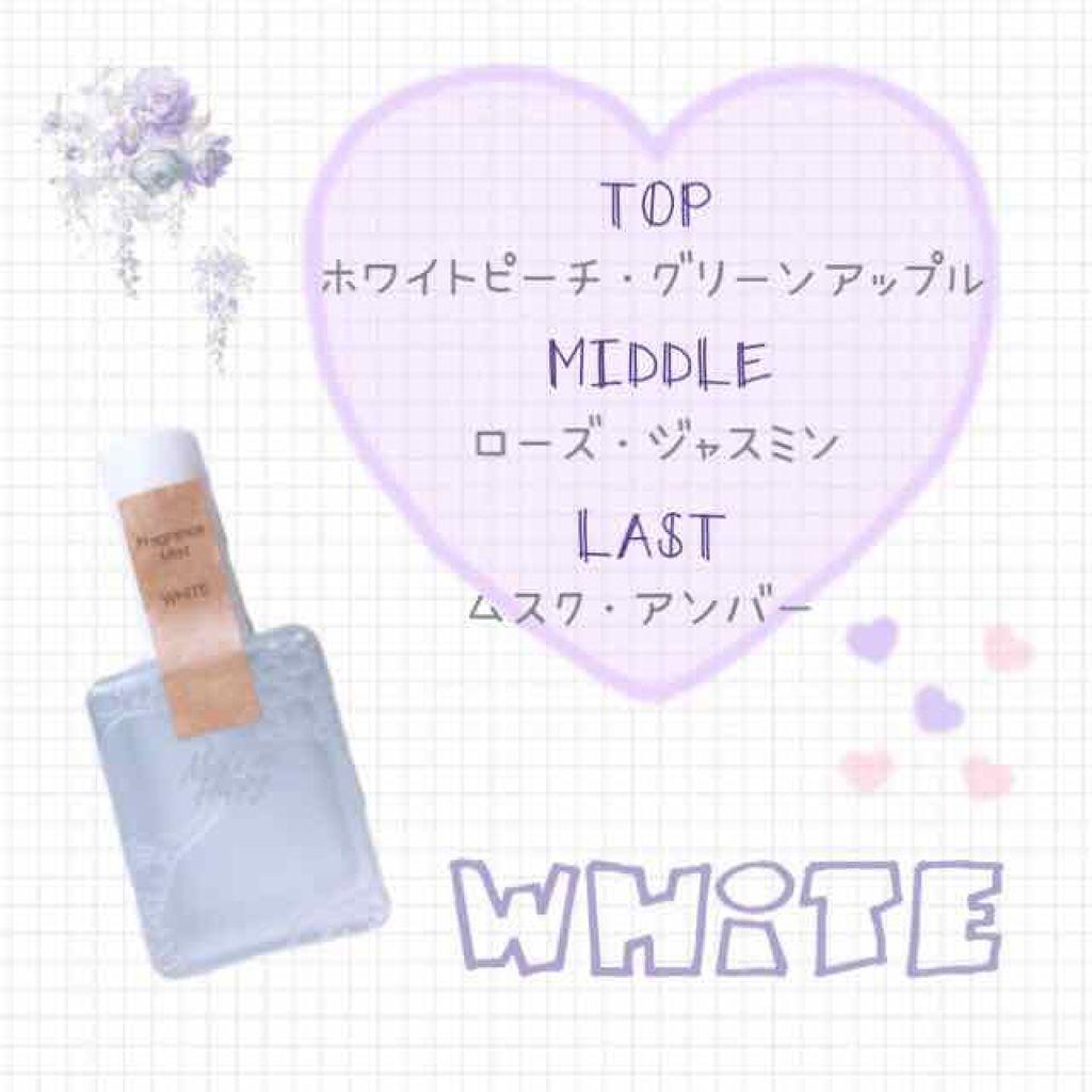 メイクミーハッピー フレグランスミスト/キャンメイク/香水(レディース)を使ったクチコミ(2枚目)