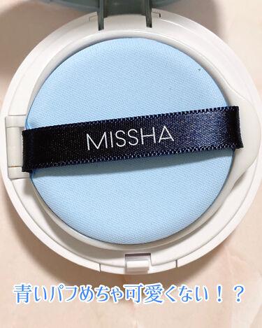 M クッションベース(ブルー)/MISSHA/化粧下地を使ったクチコミ(4枚目)