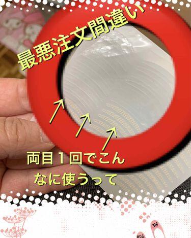 メッシュ アイテープ/shefun/二重まぶた用アイテムを使ったクチコミ(2枚目)