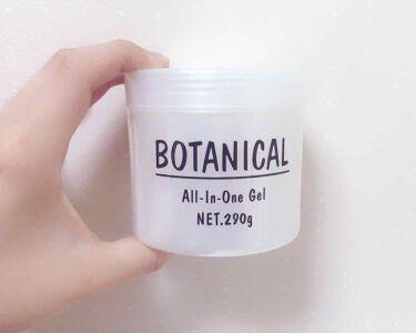 ボタニカル オールインワンゲル/ボタニカル/オールインワン化粧品を使ったクチコミ(2枚目)