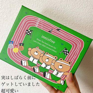 グリーンティーシード セラム セット Let's Cheer 2020 Limited Edition/innisfree/スキンケアキットを使ったクチコミ(1枚目)
