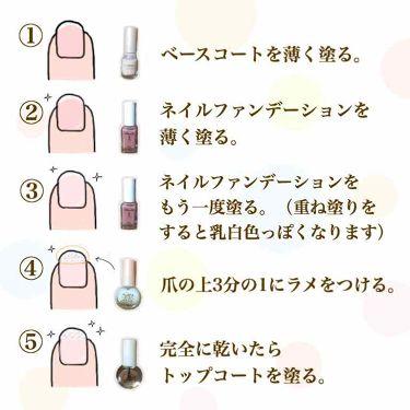 ネイル エナメル/ちふれ/マニキュアを使ったクチコミ(3枚目)