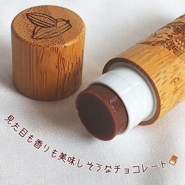 京さんぽりっぷくりーむ ダリK 「ちょこれーと」 Chocolate/しゃぼんやぽっち/リップケア・リップクリームを使ったクチコミ(3枚目)