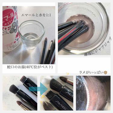 エマール アロマティックブーケの香り (旧)/エマール/香り付き柔軟剤・洗濯洗剤を使ったクチコミ(4枚目)