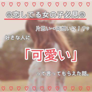 ぱ る 子 📛さんの「マジョリカ マジョルカマジョロマンティカ<香水(レディース)>」を含むクチコミ