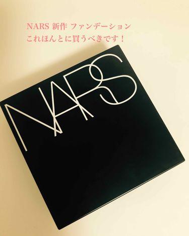 ナチュラルラディアントロングウェアクッションファンデーション/NARS/その他ファンデーションを使ったクチコミ(1枚目)