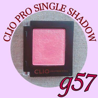 プロ シングル シャドウ/CLIO/パウダーアイシャドウを使ったクチコミ(2枚目)