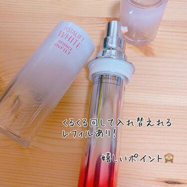 アスタリフト ホワイト エッセンス インフィルト/アスタリフト/美容液を使ったクチコミ(4枚目)