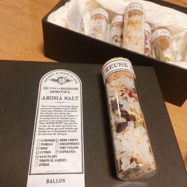 AROMA BATH SALT GIFT SET/BALLON/入浴剤を使ったクチコミ(4枚目)