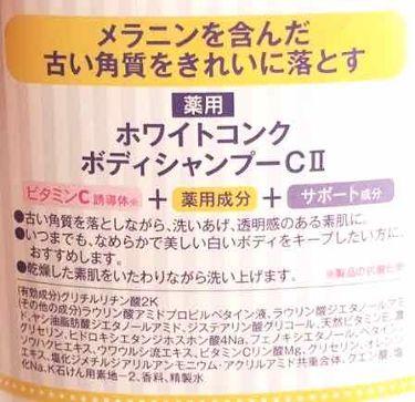 ビオレUV アクアリッチウォータリージェル SPF50+/ビオレ/化粧下地を使ったクチコミ(3枚目)