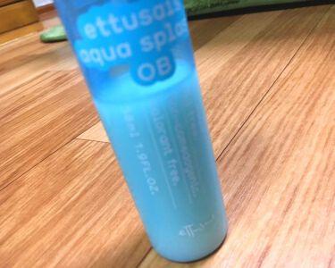アクアスプラッシュ OB N/ettusais/ミスト状化粧水を使ったクチコミ(2枚目)