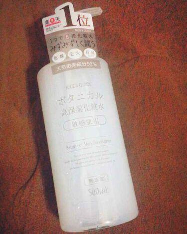 むー*ˊᵕˋ*さんの「ナイス&クイックボタニカル高保湿化粧水<化粧水>」を含むクチコミ