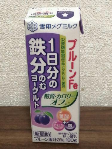 プルーンFe 1日分の鉄分 のむヨーグルト カロリーオフ/雪印メグミルク/ドリンクを使ったクチコミ(1枚目)