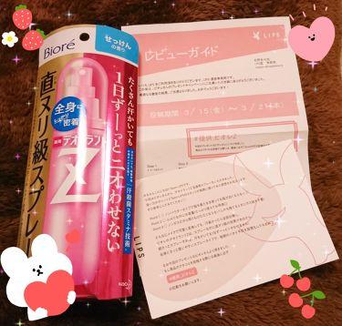 デオドラントZ スプレー せっけんの香り/ビオレ/デオドラント・制汗剤を使ったクチコミ(1枚目)