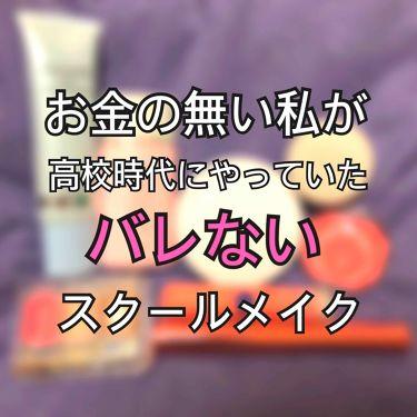 ❁うえぽん❁さんの「キャンメイクシークレットカラーアイズ<パウダーアイシャドウ>」を含むクチコミ