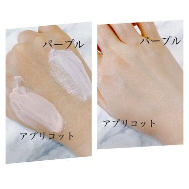 カラーチューニングUV PU/アリィー/日焼け止め(顔用)を使ったクチコミ(3枚目)