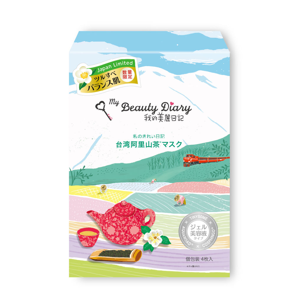 台湾阿里山茶マスク 我的美麗日記