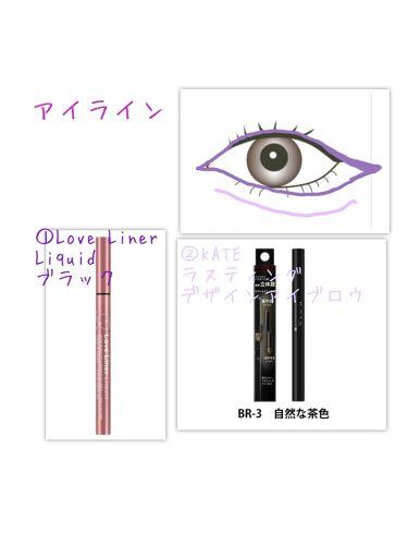 ラスティングデザインアイブロウW(LQ)/KATE/パウダーアイブロウを使ったクチコミ(4枚目)