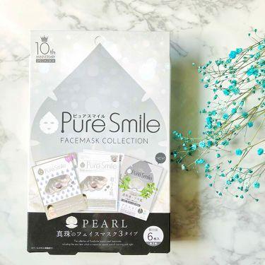 真珠エキス/Pure Smile/シートマスク・パックを使ったクチコミ(1枚目)