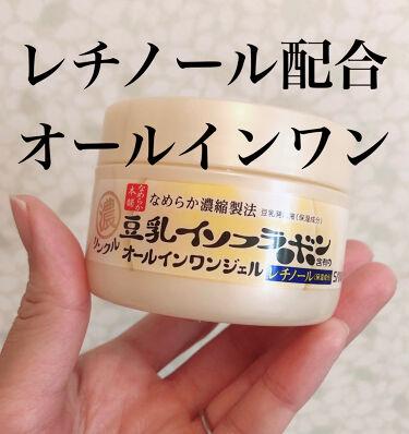 リンクルジェルクリーム N/なめらか本舗/オールインワン化粧品を使ったクチコミ(1枚目)