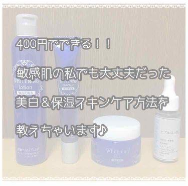 みどり。さんの「DAISO D濃密美容液 ヒアルロン酸<美容液>」を含むクチコミ