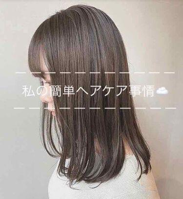 トリートメントキャップ/DAISO/ヘアケアグッズ by 梓